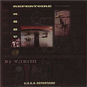 Ussr Repetoire (Theory of Verticality) DJバディム